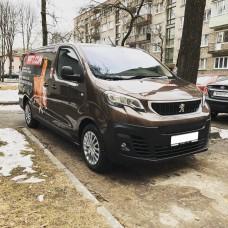 Новое грузовое Авто на Доставку!