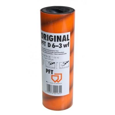 Статор D6-3 оранжевый